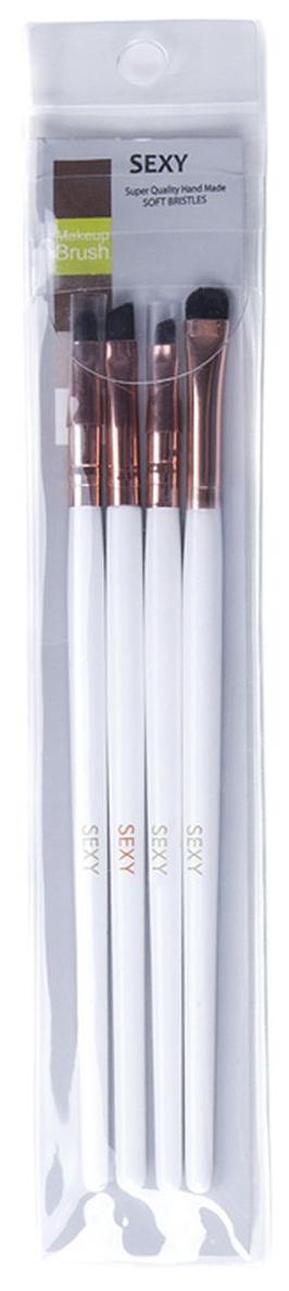Набор кистей для макияжа SEXY BROW HENNA SC-00045