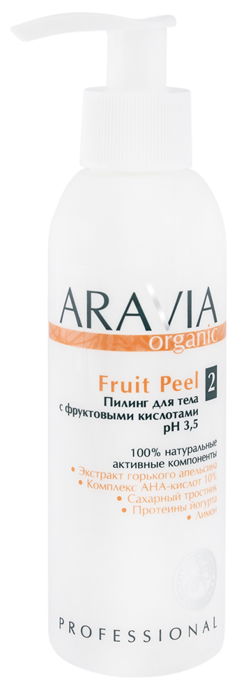 Скраб для тела Aravia Professional Fruit Peel