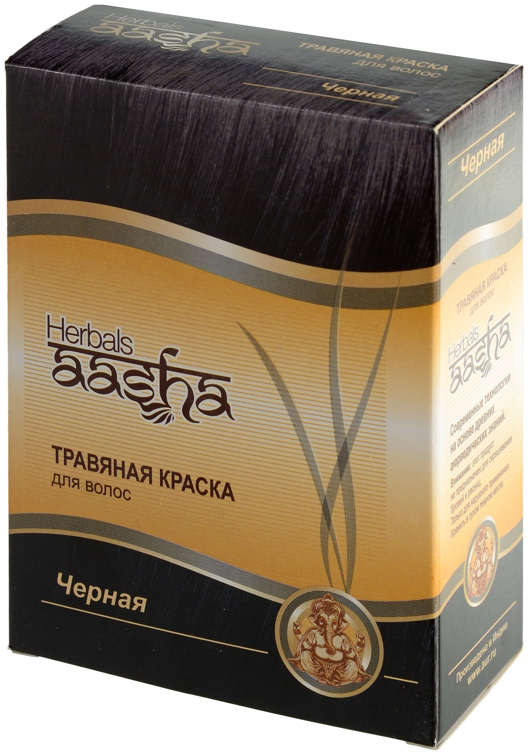 Купить Краска для волос Aasha Травяная Черная 60 г, Aasha Herbals