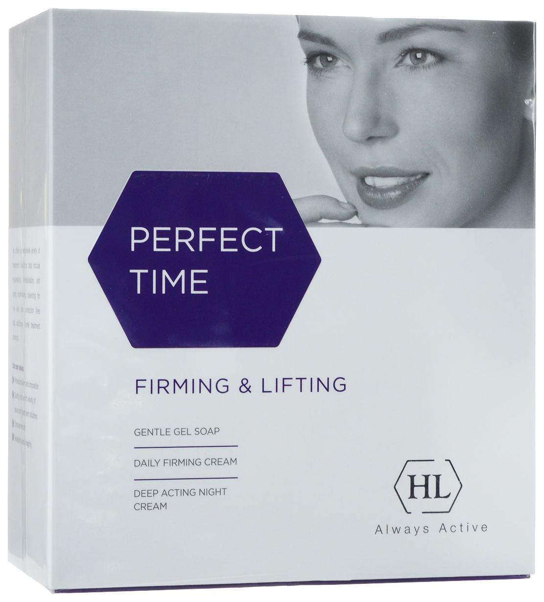 Купить Набор для укрепления и лифтинга кожи лица Holy Land Perfect Time Perfect Time Kit