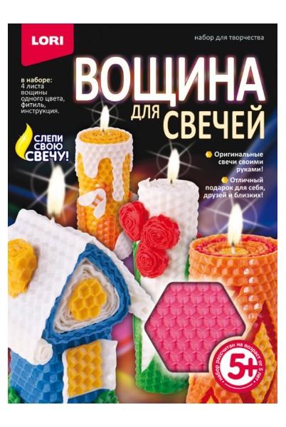 Купить Поделка Лори Вощина для свечей Розовая, Lori, Рукоделие