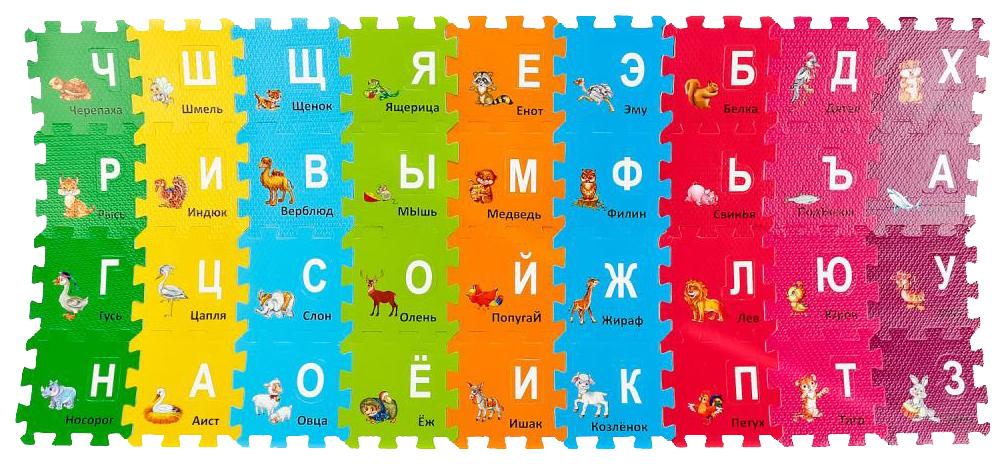 Купить Играем вместе Коврик пазл животные с вырезанными буквами Играем вместе FS-ABC36-ZOO, Играем Вместе, Развивающие коврики и центры