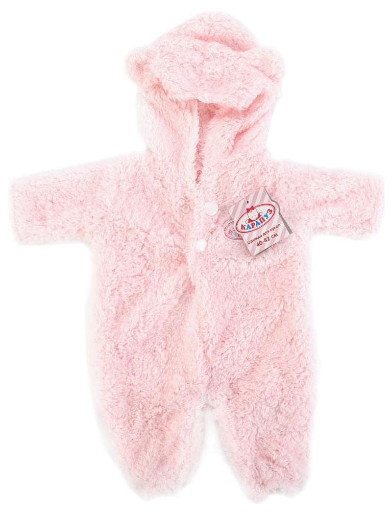 Купить Комплект для кукол карапуз 40 42 см зимний Карапуз OTF-BLC15-A-RU, Одежда для кукол