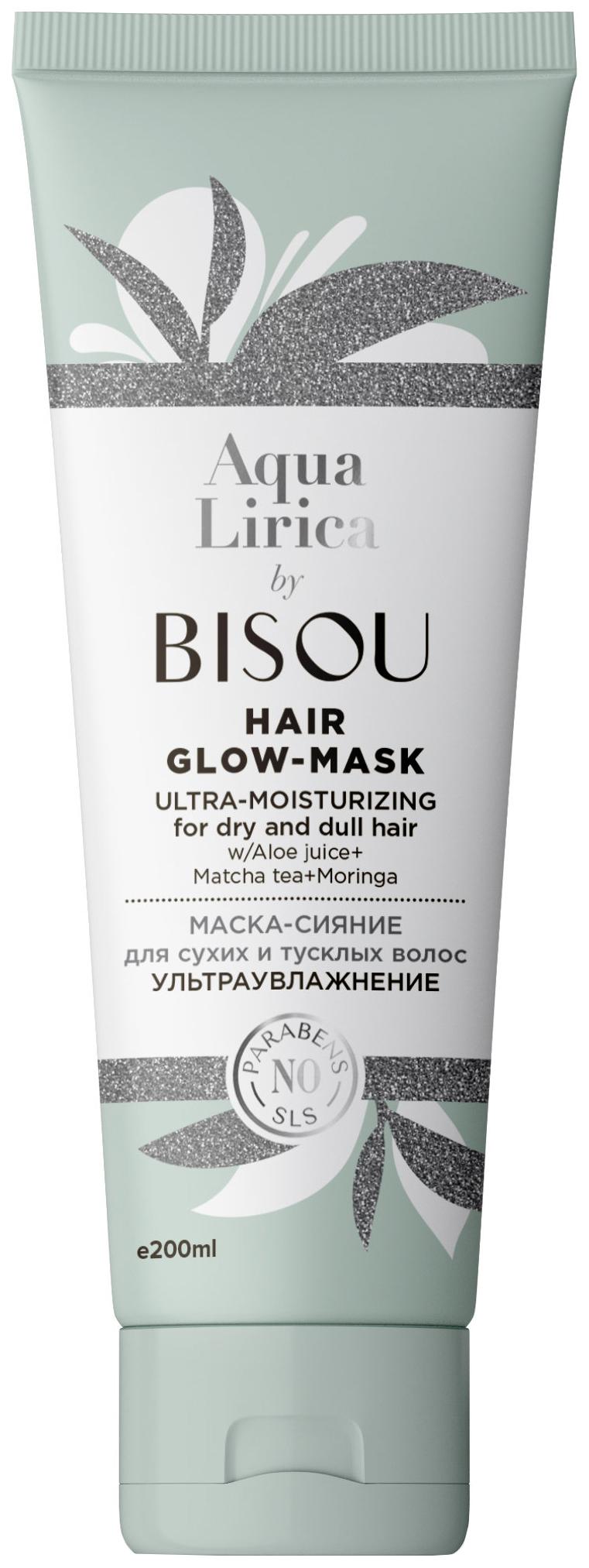 Купить Маска для волос Bisou Ультраувлажнение 200 мл