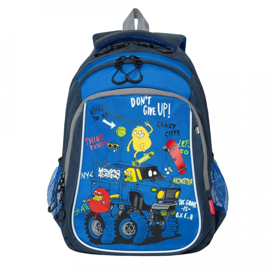 Купить Школьный рюкзак для мальчика Grizzly RB-052-3 синий, Школьные рюкзаки и ранцы