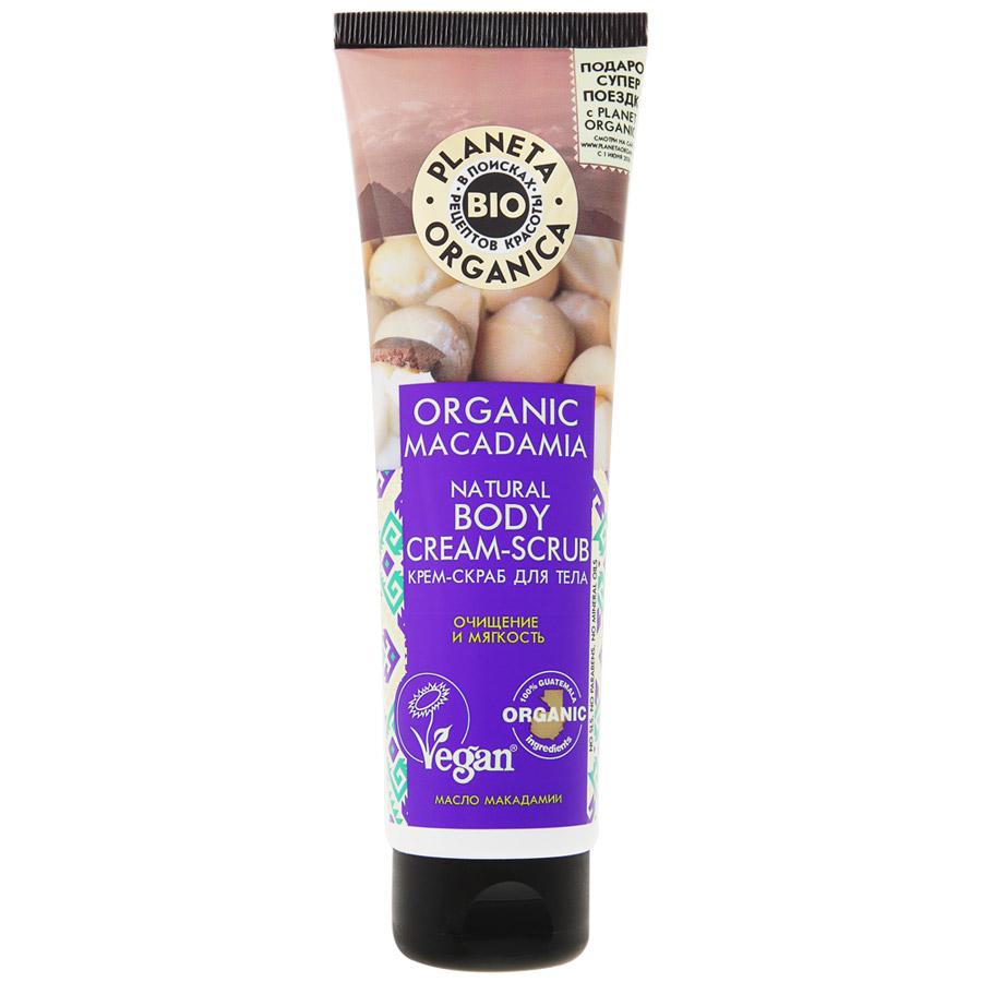 Крем-скраб для тела Planeta Organica Organic Macadamia 300 мл