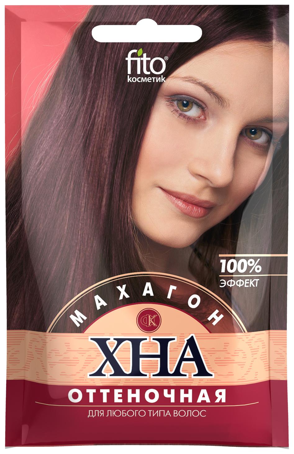 Краска для волос Фитокосметик Хна Оттеночная Махагон