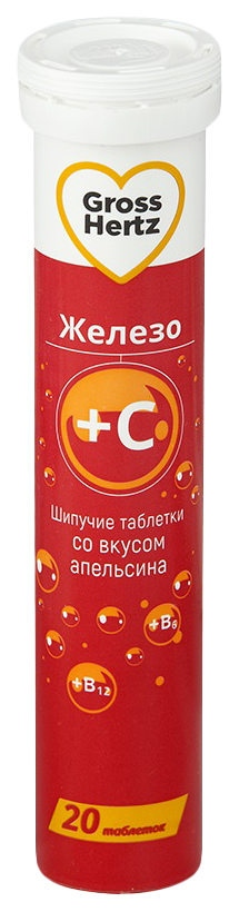 Купить Железо с витамином С Gross Hertz таблетки шипучие 20 шт.