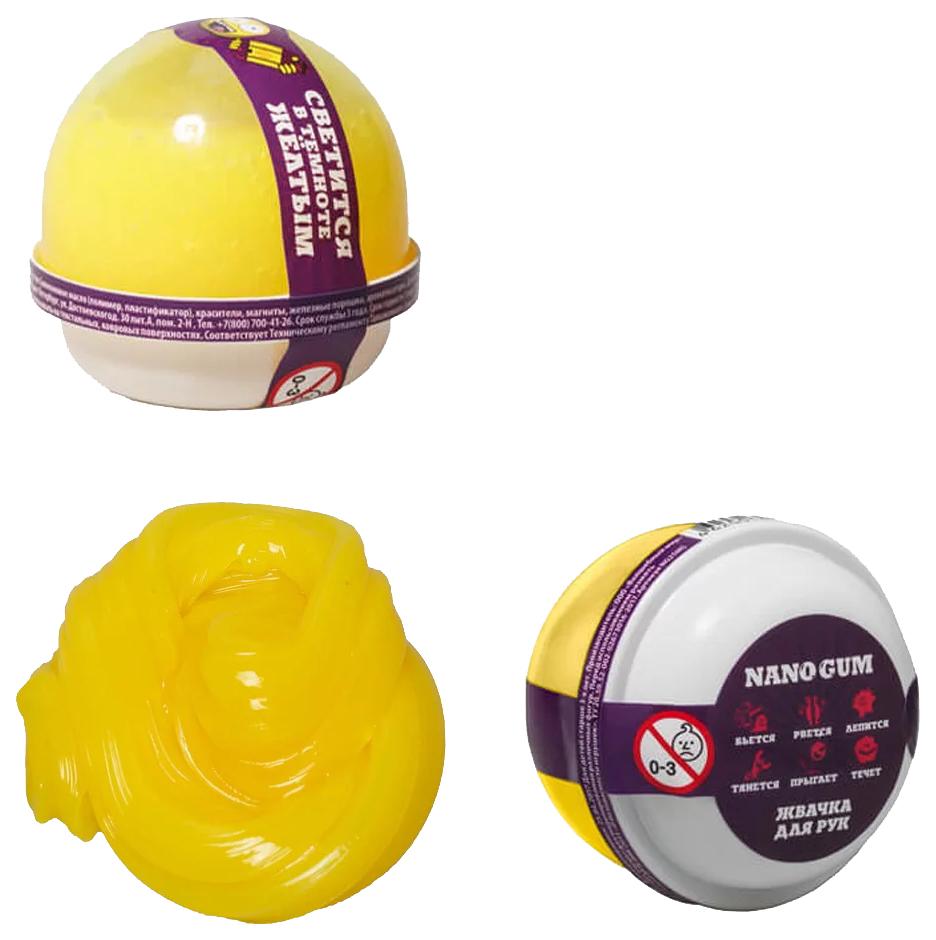 Купить Игрушка-антистресс Nano Gum Жвачка для рук светится желтым 25 г NGYG25