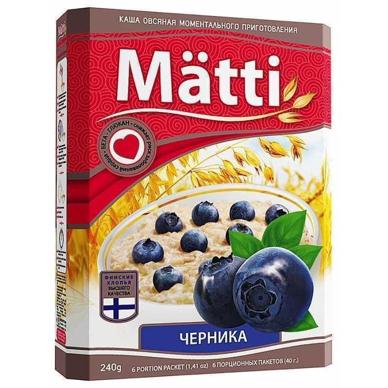 Каша Matti овсяная моментального приготовления черника 240 г 6 пакетиков