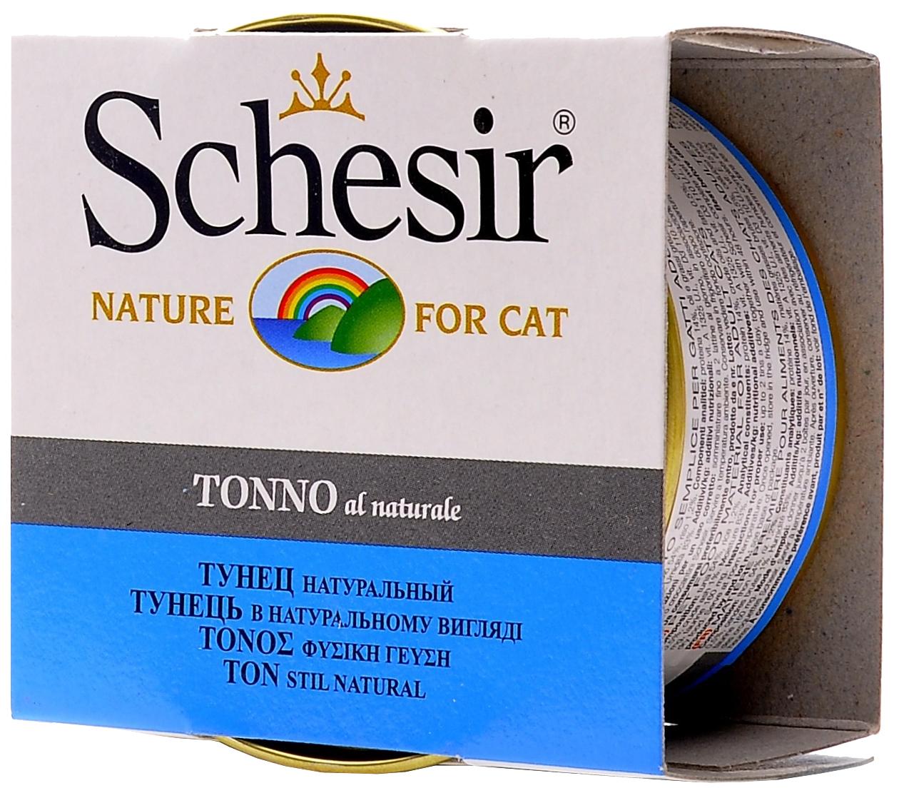 Консервы для кошек Schesir, тунец в собственном соку, 14шт, 85г