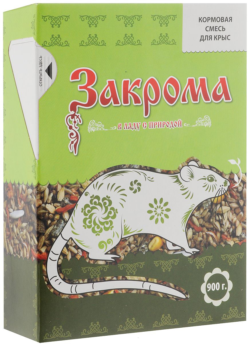 Корм для крыс Закрома Закрома 0.9 кг 1 шт.