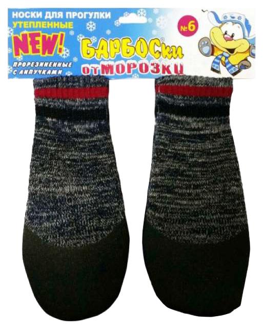 Обувь для собак БАРБОСки Носки для прогулки №6 154006.