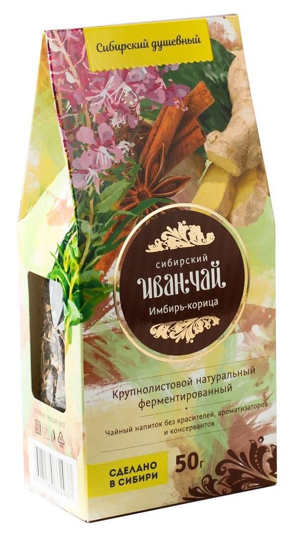 Напиток чайный Сибирский Иван-чай имбирь корица 50 г