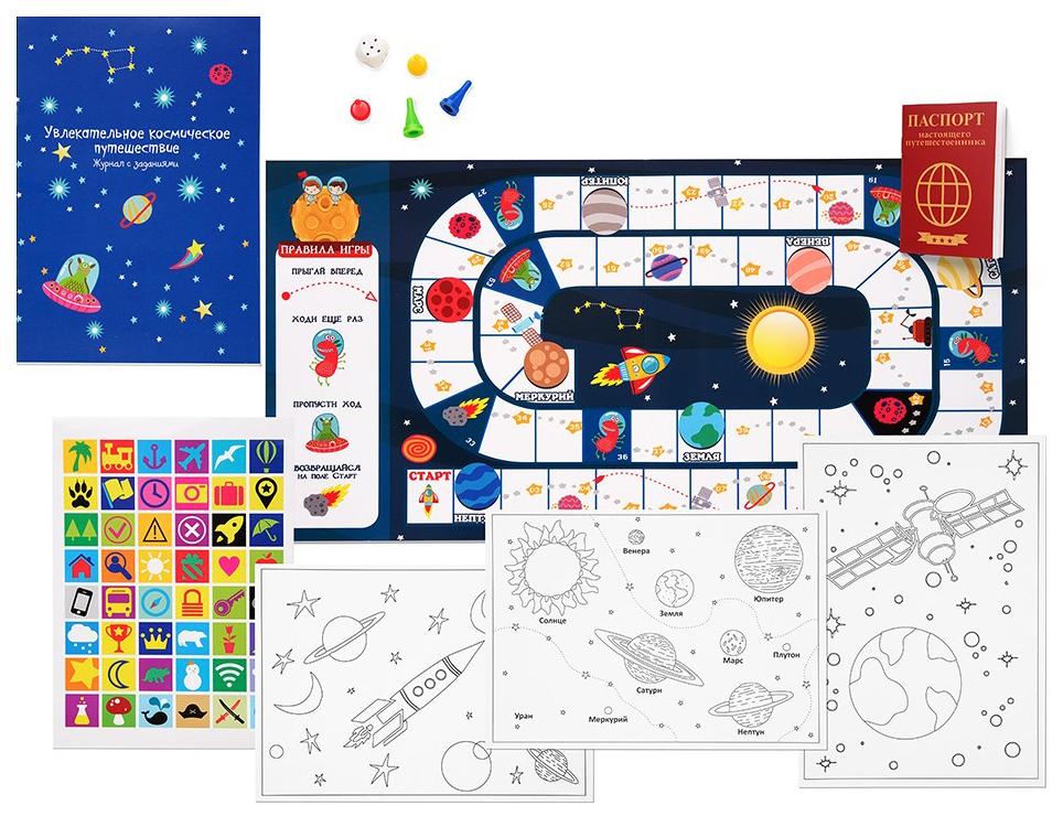 Купить Семейная настольная игра Бумбарам Путешествие в космос, Семейные настольные игры