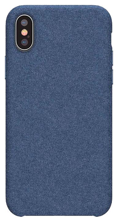 Кейс и чехол Apple Baseus Original Super Fiber WIAPIPH58-YP03  - купить со скидкой