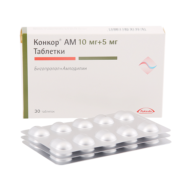 Конкор АМ таблетки 10 мг+5 мг 30 шт.