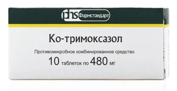Ко-тримоксазол таблетки 480 мг 10 шт.