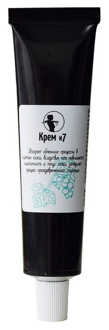 Купить Крем для лица Мастерская Олеси Мустаевой №7 43 мл