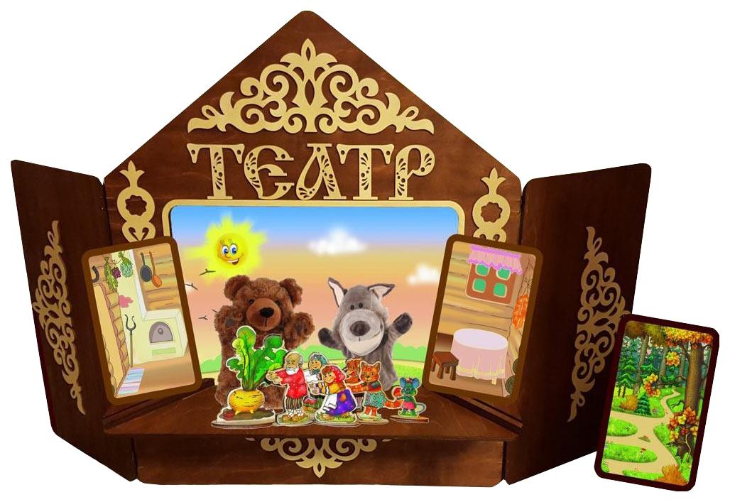 Мебель для кукол Нескучные Игры 7839 Ширма