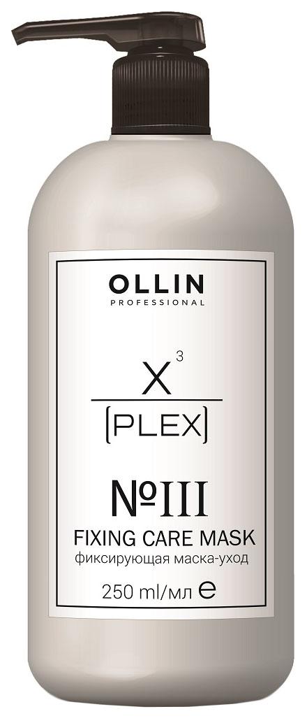 Маска для волос Ollin Professional № 3 Fixing Care Mask X-PLEX 250 мл