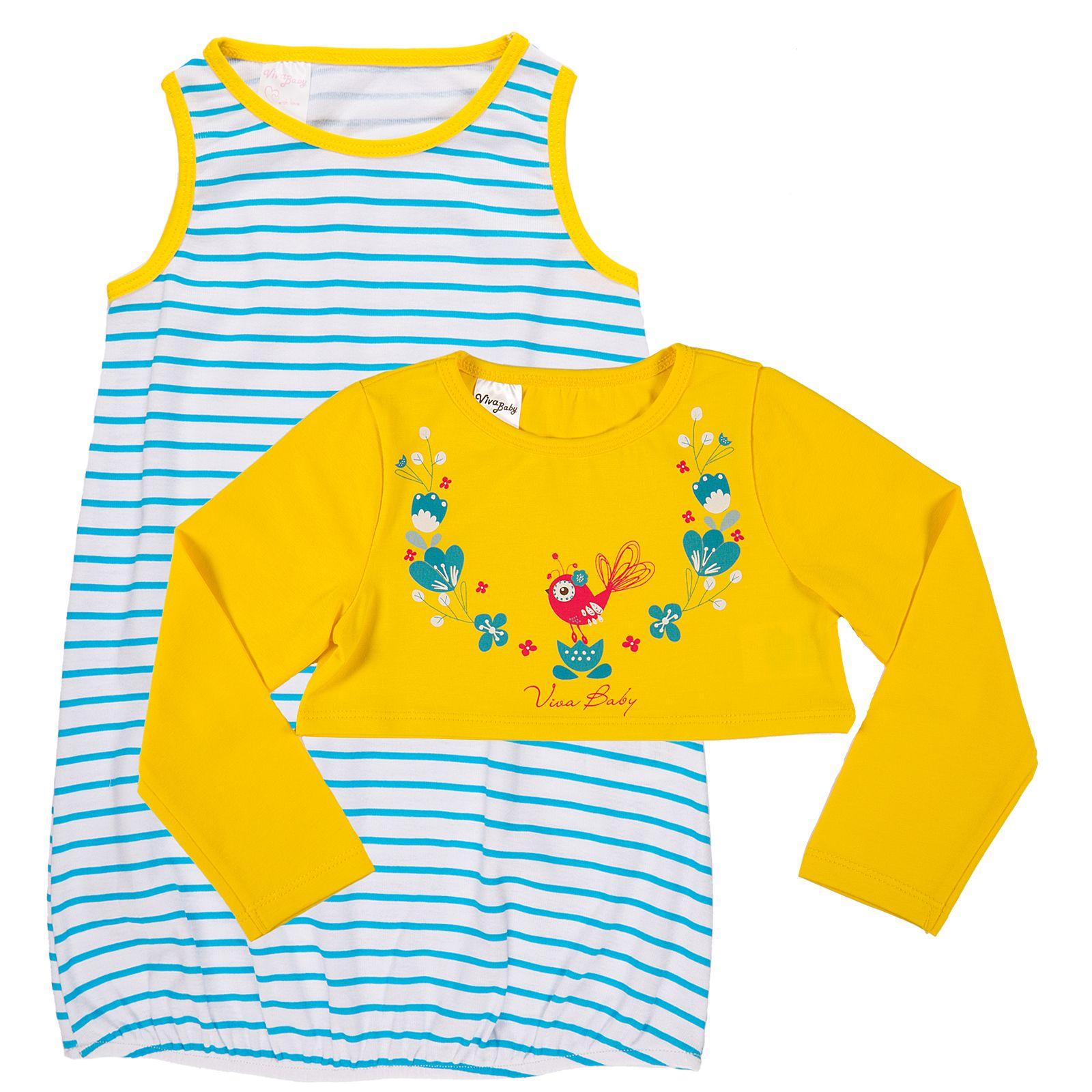 Купить Детский комплект Viva Baby D5008 желтый р.116, Детские костюмы