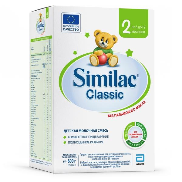Молочная смесь Similac Classic 2 от