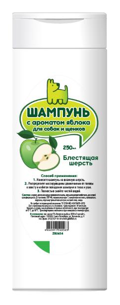 Шампунь-бальзам для собак и щенков  Доктор ZOO с ароматом яблока универсальный, 250 мл