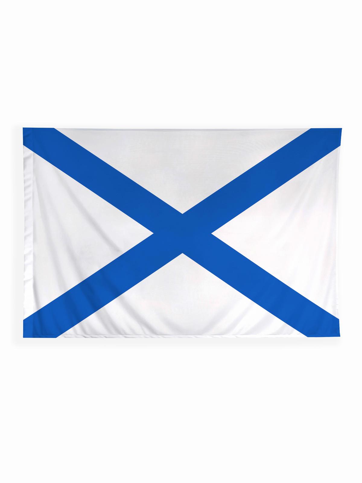 Флаг ВМФ РФ Андреевский флаг 135х90 фото