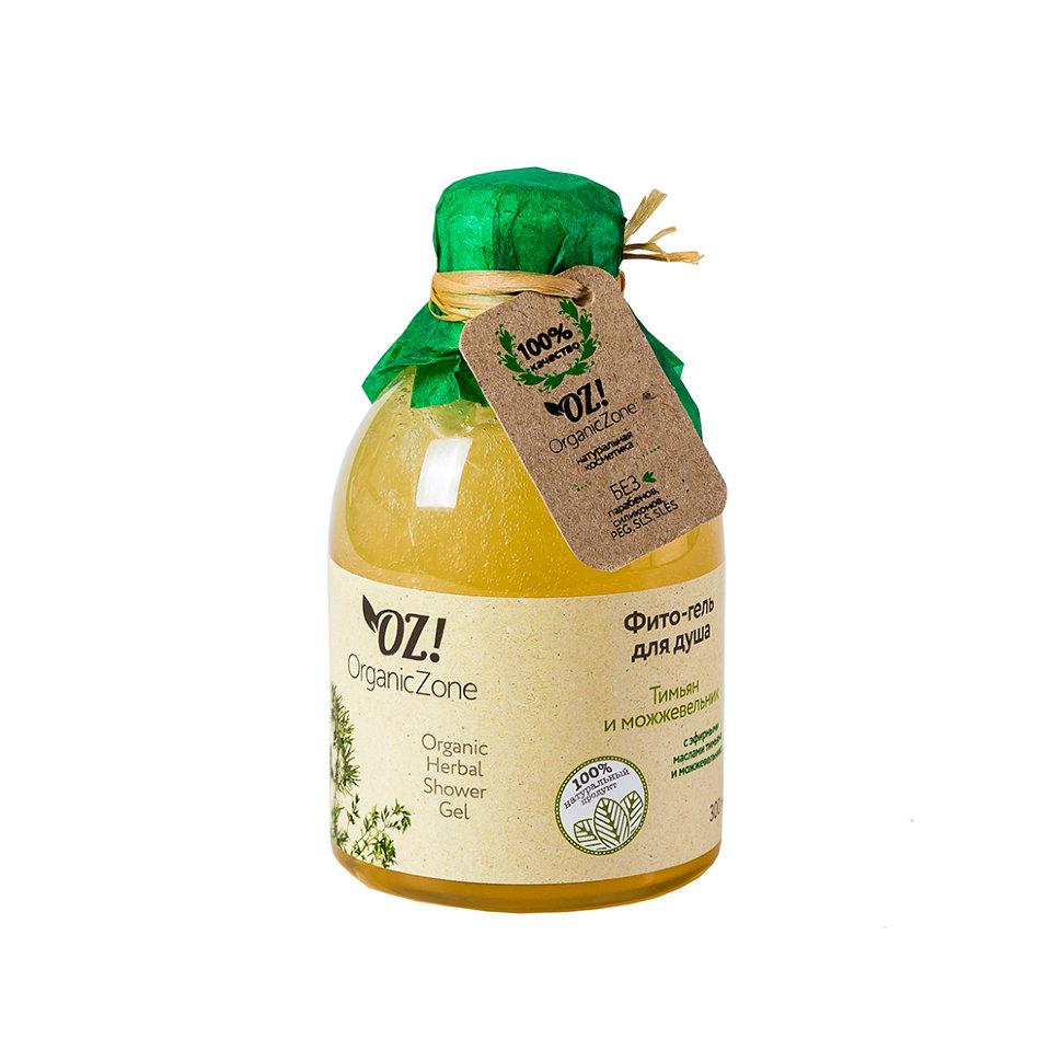Фито-гель для душа Organic Zone Тимьян и можжевельник