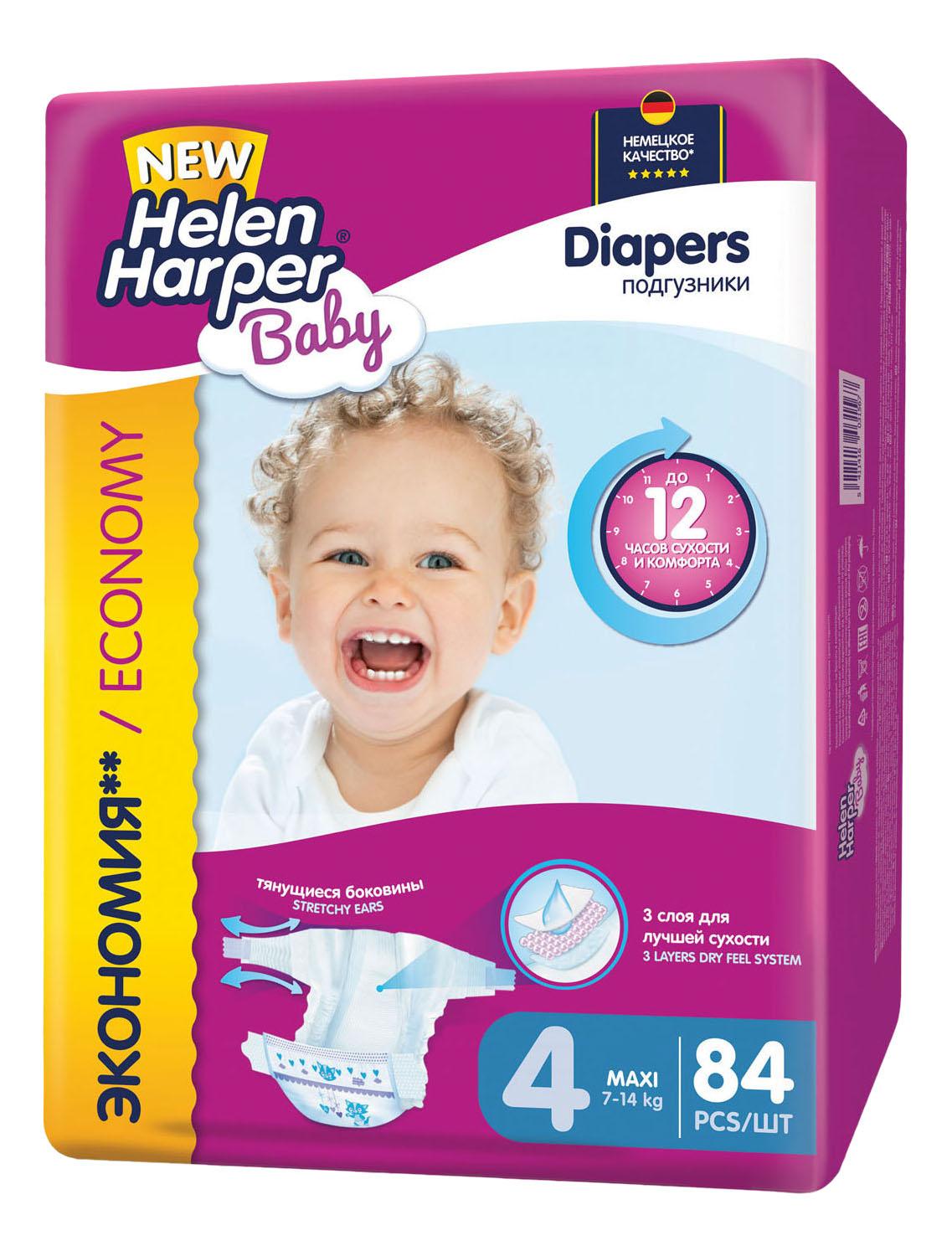 Купить Подгузники Helen Harper Baby Maxi (7-18 кг), 84 шт.,