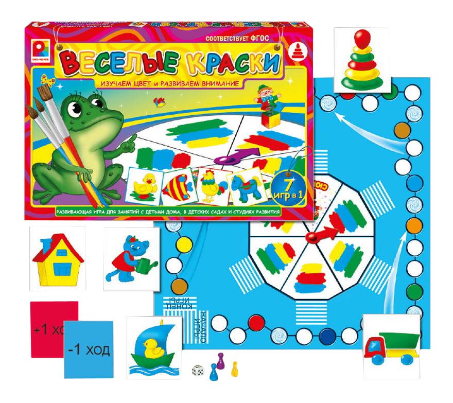 Купить Семейная настольная игра Радуга Твоя игра. Веселые краски С-593, Семейные настольные игры
