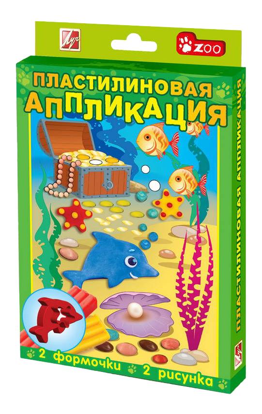Набор для лепки из пластилина ЛУЧ Дельфин