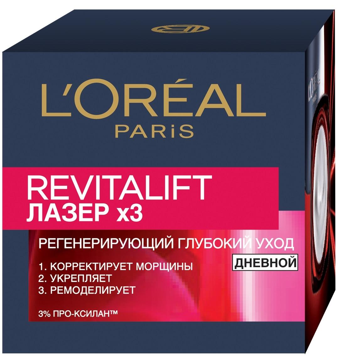 Крем для лица L\'Oreal Paris дневной для лица регенерирующий 50мл