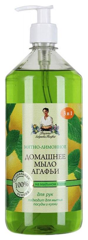 Жидкое мыло Рецепты бабушки Агафьи Мятно-лимонное 1 л фото