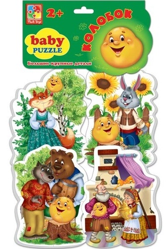 Мягкий пазл VLADI TOYS Baby puzzle