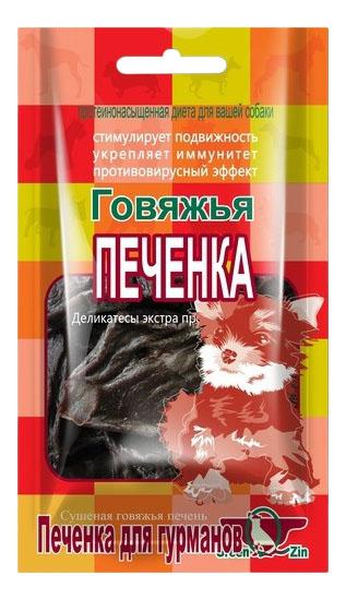 Лакомство для собак Green Qzin Говяжья Печёнка, сушеная говяжья печень, 80г фото