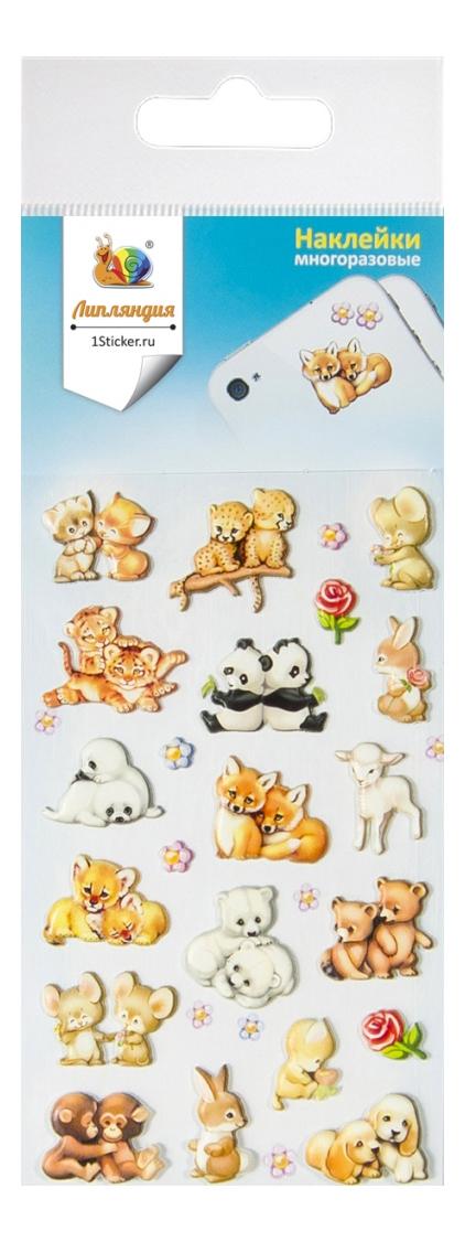 Наклейка декоративная для детской комнаты Липляндия Животные малыши (объемная наклейка)