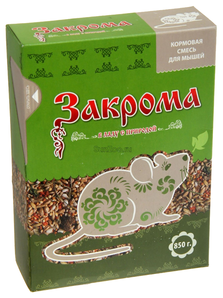 Корм для мышей Закрома Кормовая смесь 0.85 кг 1 шт.