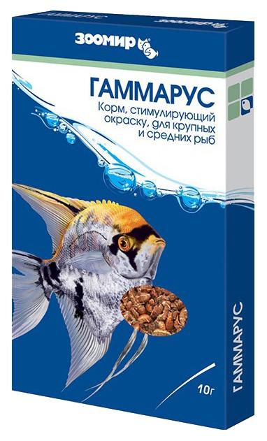 Корм для рыб Зоомир Гаммарус КРУПНЫЙ природный,