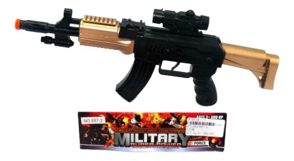 Купить Огнестрельное игрушечное оружие Shantou Gepai Military Super Power,