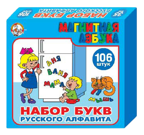 картинка Развивающая игрушка Десятое Королевство Магнитная азбука от магазина Bebikam.ru