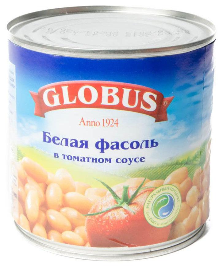 Фасоль Globus белая с томатном соусе 440 г