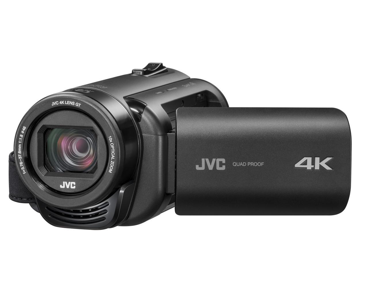 Видеокамера JVC GZ RY980HEU