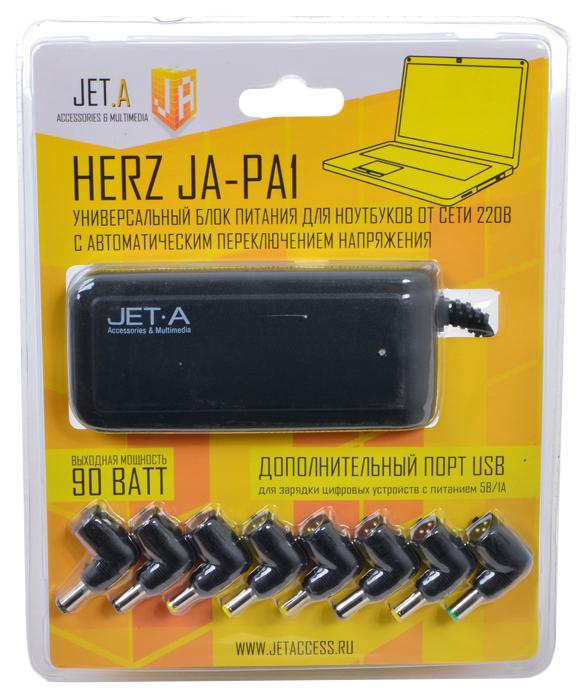 Сетевое зарядное устройство Jet.A JA PA1