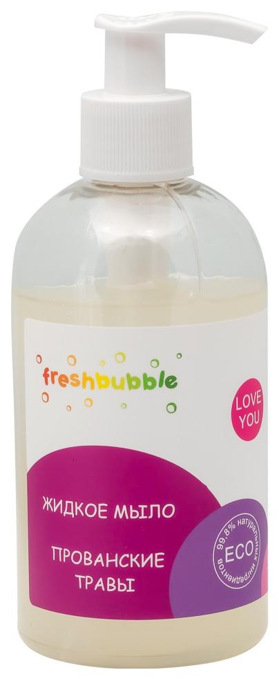 Жидкое мыло Freshbubble «Прованские травы» 300 мл фото
