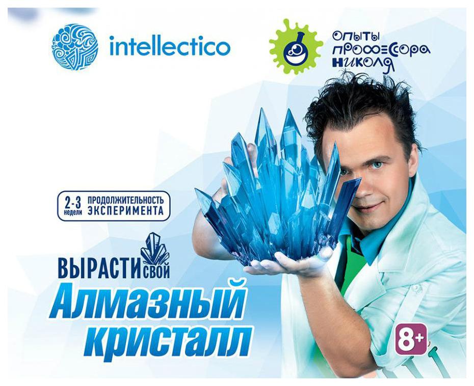 Купить Магические кристаллы, Набор для выращивания кристаллов Intellectico малый, цвет синий, Наборы для выращивания кристаллов