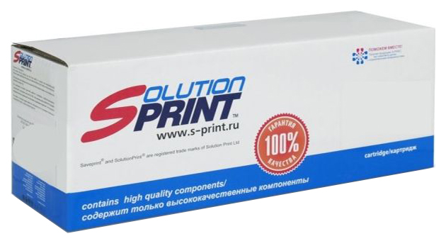 SOLUTION PRINT SP-KM-TN211