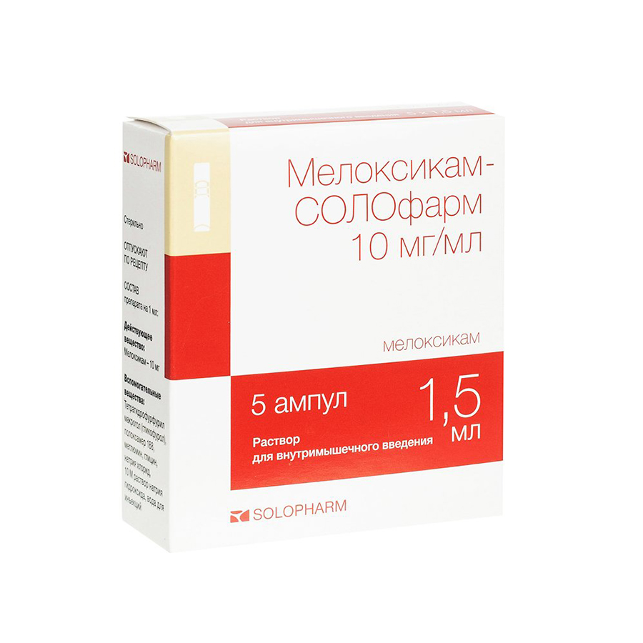 Купить Мелоксикам-СОЛОфарм Политвист ампулы 1, 5 мл №5, Гротекс ООО