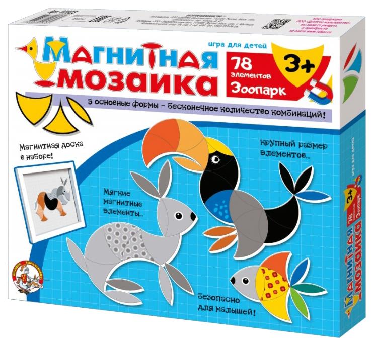 Купить ДЕСЯТОЕ КОРОЛЕВСТВО Мозаика магнитная Зоопарк, 78 элементов 2823, Десятое Королевство, Мозаики